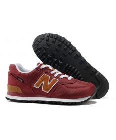 New Balance 574 zapatillas de deporte formadores marrón, marrón para hombre