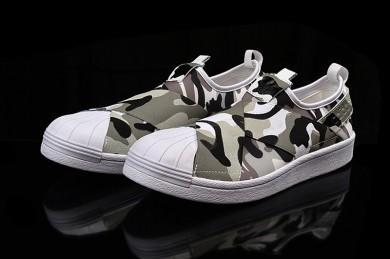 Adidas Superstar SLIP ON los zapatos de camuflaje blanco/gris